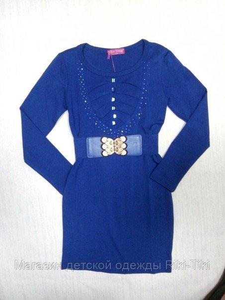 Коктейльное платье с длинным рукавом