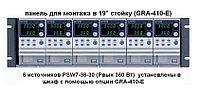 GRA-410-E