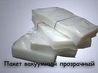 Пакеты полиэтиленовые  для банкнот 220х300мм, фото 1
