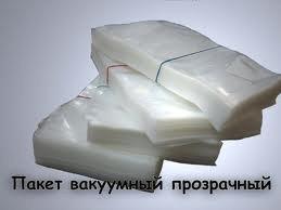 Пакеты полиэтиленовые  для банкнот 220х300мм