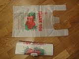 Пакеты упаковочные яблоко 5 кг