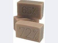 Мыло хозяйственное для стирки 65% 170 г