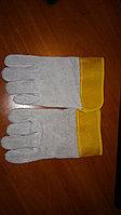 Перчатки сварочные