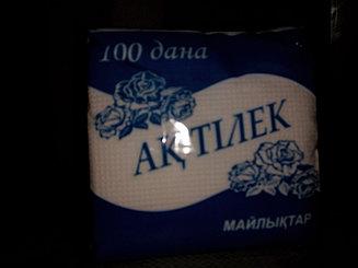 """Салфетки """"Ак Тилек"""" бытовые 100 шт"""