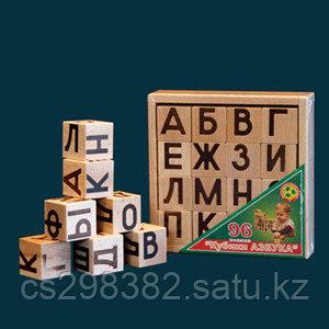 Кубики Азбука 16 шт. (96 знаков) (Престиж-игрушка) А2154