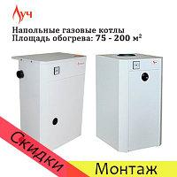 Напольный газовый котел Луч КСГ-10