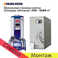 Котел газовый Navien KDB – 3035 VG