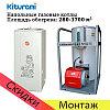 Котел напольный газовый Kiturami KSG-100  R