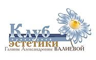 Центр прикладной эстетики Валиевой Г.А.