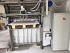TMZ ES-106 б/у 1997г - автоматическая высекальная машина , фото 2