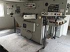 TMZ ES-106 б/у 1997г - автоматическая высекальная машина , фото 3