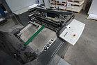 Heidelberg SM 74-4+L б/у 2008г - 4-х красочная печатная машина, фото 2