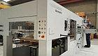 Heidelberg Varimatrix 105 CS  б/у 2008г - автоматический штанц-пресс, фото 4