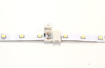 Соединитель двух отрезков светодиодной ленты 3528 (8 мм)