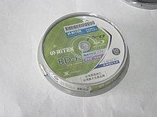 Диск BD-R Ritek 25 GB, 10х, Алматы
