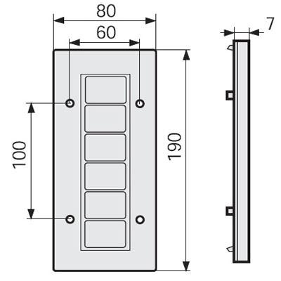 PCN6 W Крышка коробки