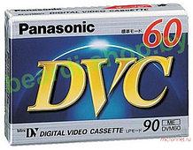 Кассеты для камеры mini dv