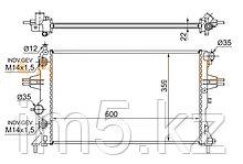 Радиатор SUBARU TRAVIQ XM220/XM182 01-04