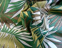 Портьерная тканьв наличии  для штор в Алматы