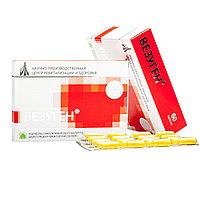 ВЕЗУГЕН 60 пептиды для сосудов - 15975 тенге