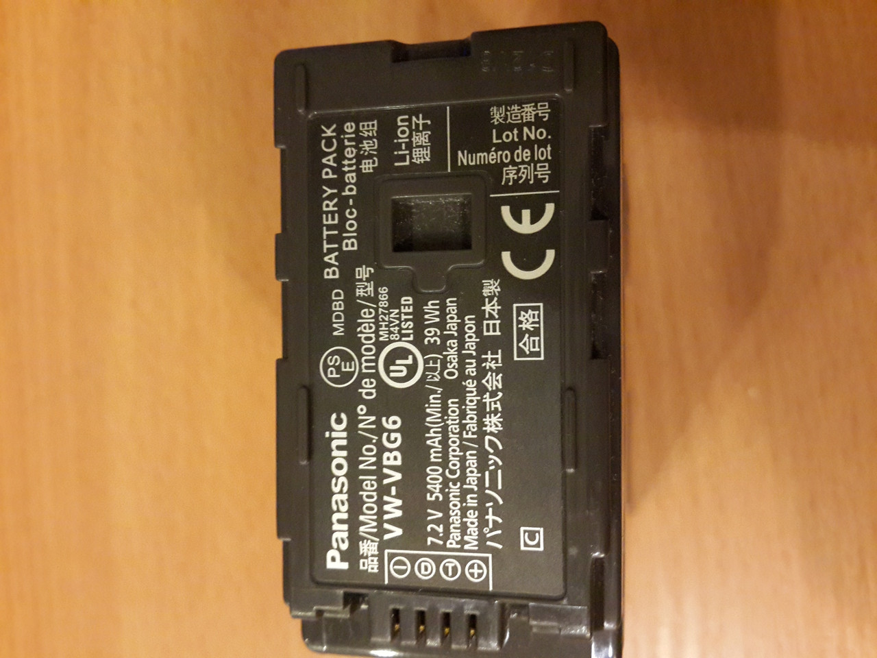 Аккумулятор для видеокамеры PANASONIC VW-VBG6