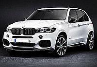 """Обвес """"M Performance Accessories"""" (оригинал) для BMW X5"""