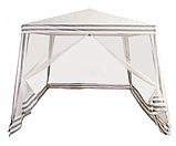 Шатёр с антимоскитной сеткой,3х3х2,5, фото 2