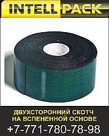 Двусторонний скотч на вспененной основе (40мм*5м) (50мм*5м)