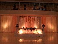 Оформление свадьбы, Дом Приемов