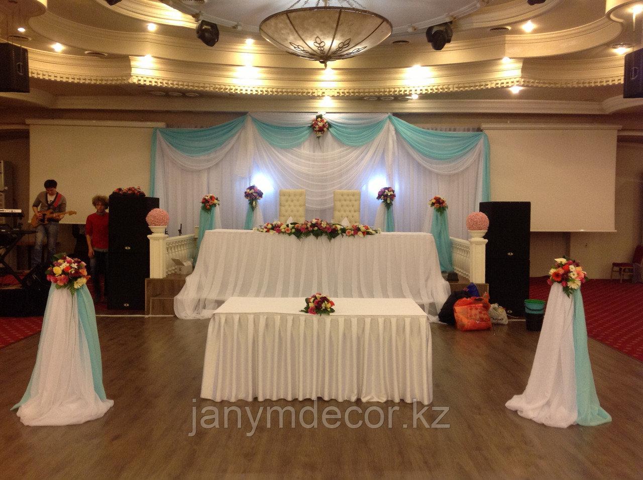 Оформление свадьбы в зале Esperanza - фото 1