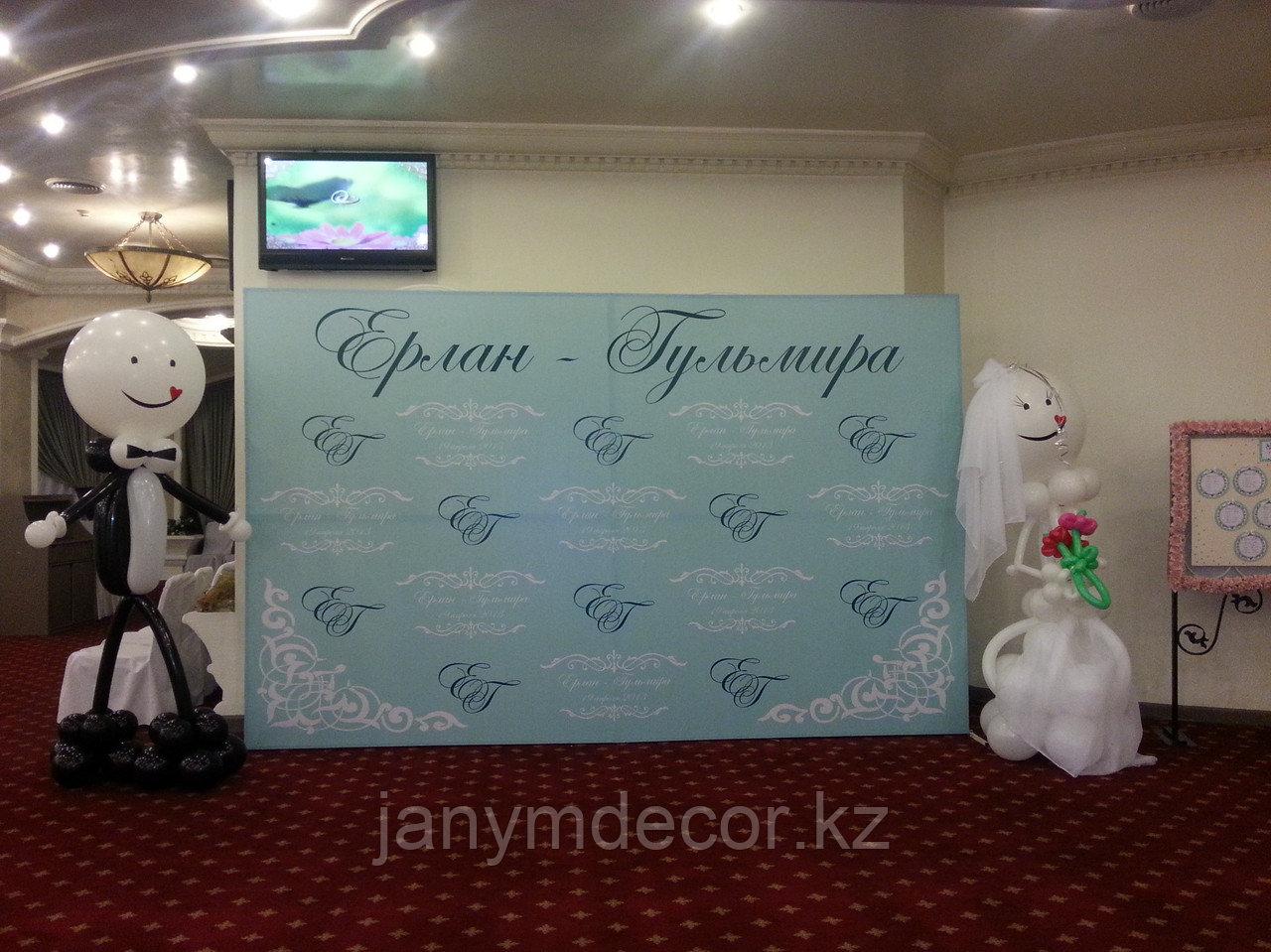 Оформление свадьбы в зале Esperanza - фото 5