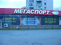 Оформление витрин Астана, фото 1