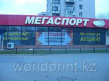 Оформление витрин Астана