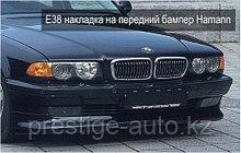Оригинальная накладка на передний бампер HAMANN на BMW 7  E38