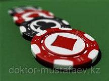 Игровая зависимость не кодируется, онлайн не лечится,цены, методы лечения у doktor-mustafaev.kz