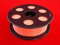 Коралловый PLA пластик Bestfilament 1 кг (1,75 мм) для 3D-принтеров