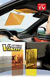 Солнцезащитный антибликовый козырек HD Visor, фото 3