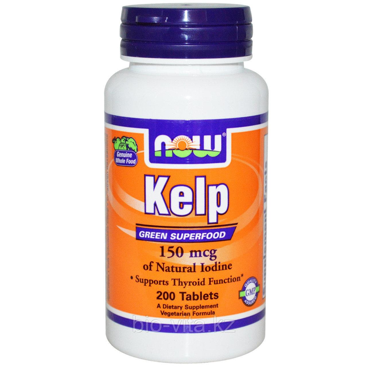 Бурая водоросль, 150 мкг, 200 таблеток.Натуральный йод. Now Foods