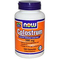 Молозиво. (Колострум), 500 мг, 120 капсул.  Now Foods