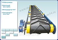 Ленточный конвейер для транспортировки сыпучих материалов