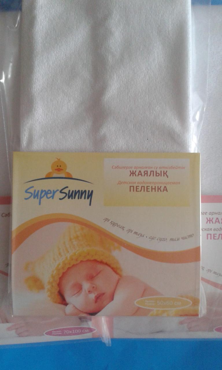 """Пеленка немпромокаемая """"SuperSunny"""" с тканевой основой 100% хлопок, размер 50х60 см"""
