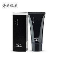 Маска-пленка для кожи лица Xiuzilm mask Black Head