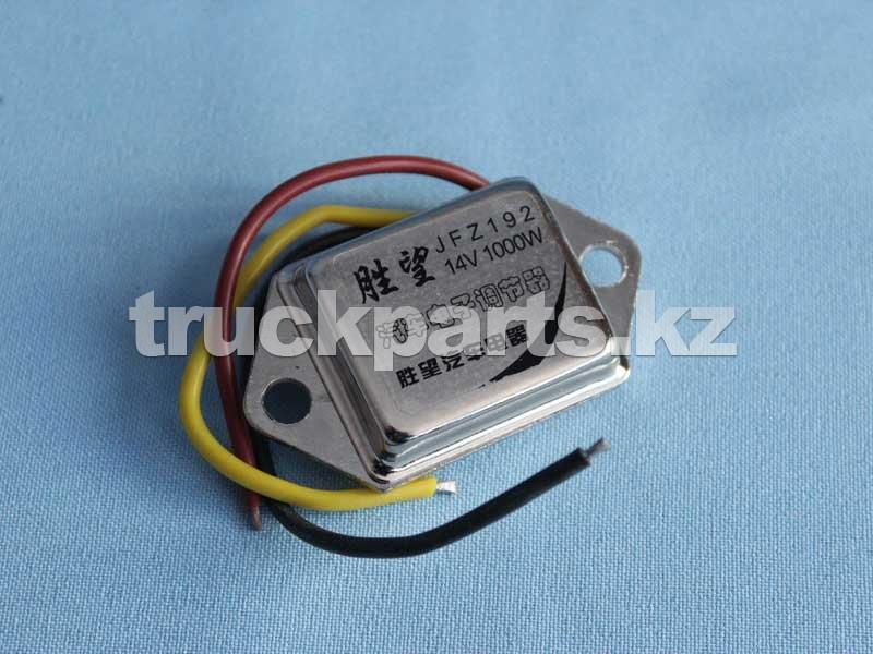 Реле-регулятор напряжения генератора JFZ192 14V 1000W внутреннее ДВС 4D22 (N485)