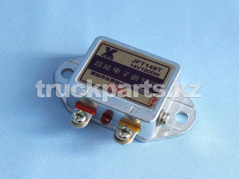 Реле-регулятор напряжения генератора JFT149T 14V 1000W внешнее ДВС 4D22 (N485)
