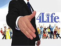 Приглашаем Вас посетить Международный семинар,посвященный возможностям с компанией 4Life