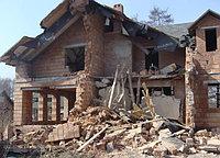 Демонтаж любых конструкций