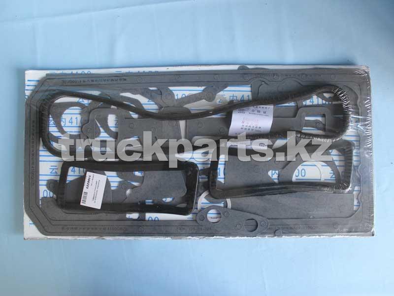 Комплект прокладок на двигатель 4100QBZL ДВС YN 4100QBZL