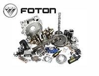 Бампер передний белый металл Фотон (FOTON) 1В20053100099