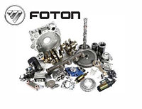 Подкрылок заднего колеса задний пластик Фотон (FOTON) 1B16985000784