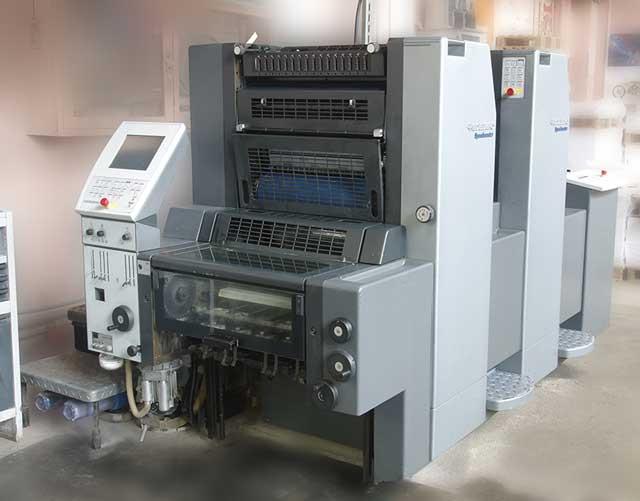 Heidelberg SM52-2 б/у 2006г - 2-х красочная печатная машина